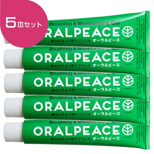 Oralpeace Toothpaste & Oral Care Gel 75g 5 Count (Made in Japan). Fluoride-free. Natural toothpaste.