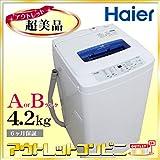 ハイアール 4.2Kg全自動洗濯機 JW-K42M-W