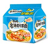 China food co. LTD. 复合高汤China Instant Noodle(康师傅 金汤虾球面 5连包 Golden Stock Shimp Noodles)方便面 泡面 家鄉風味零食