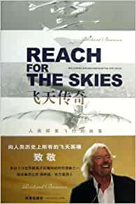 Reach for the Skies: Ballooning, Birdmen and Blasting Into ...