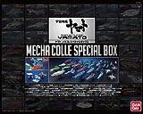 Yamato Mekakore Special Box (Space Battleship Yamato) (japan import)
