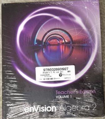 enVision Algebra 2 CC 2018 Teacher's Edition Package (Vol 1 & 2)