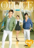 [DVD]進め! キラメキ女子DVD BOX2