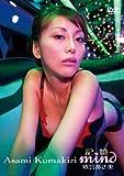 記憶 mind [DVD]