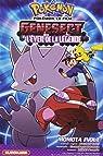 Pokémon, le film: Genesect et l'éveil de la légende par Inoue