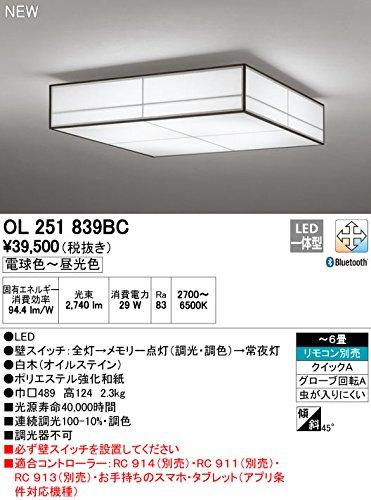 オーデリック 和 【OL 251 839BC】 住宅用照明 インテリア 和 【OL251839BC】   B01M26Z6D2