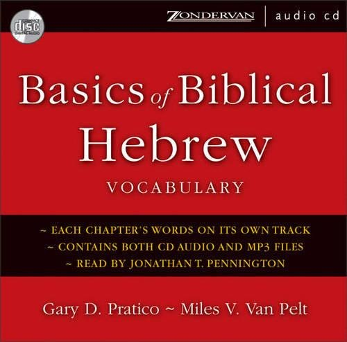 Basics of Biblical Hebrew Vocabulary Audio by HarperCollins Christian Pub.