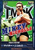 King of Pro Wrestling 13th edition / BT13-021 / C / Mikey Nichols / TMDK playmaker