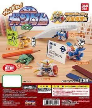 Mobile Suit Gundam Ganbare! SD Gundam [3. Full Armor ZZ Gundam] (single)