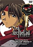 Arc The Lad Vol.2 [DVD]