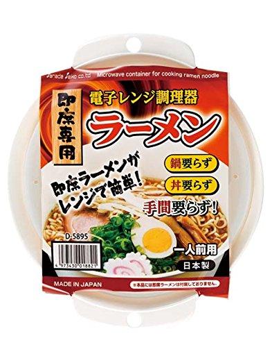 Microwave Bowl for Cooking Rapid Ramen Noodle [Japan Import] Sanada _018821