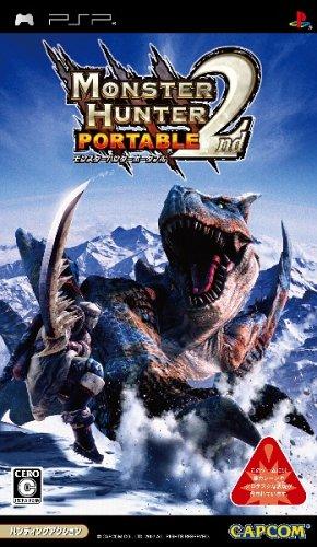 Monster Hunter Portable 2nd [Japan Import]