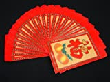 200 Pcs of Colorful Chinese Red Envelopes