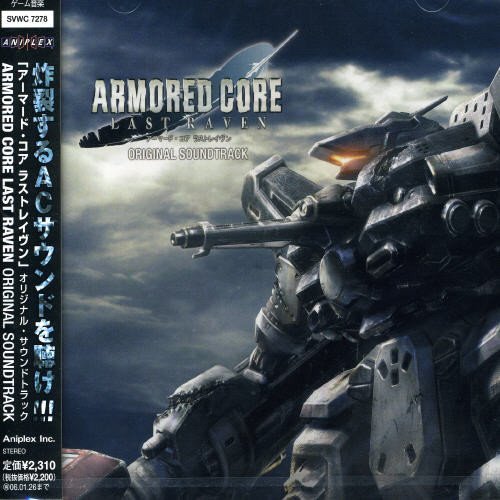 Armored Core Last Raven (Original Soundtrack)