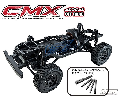 MST 11/1512/25 X'mas Gift! CMX 4WD オフロードクローラー ロングホイールベース(267mm)【KIT】[532144] [並行輸入品] B07431RTXP
