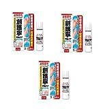 Kobayashi Sakamukea Liquid Bandage 10g 3 Pack (10 g)