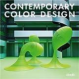 Contemporary Color Design, Daab Books, 3866540051