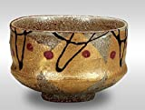 Japanese drawn Ceramic Porcelain kutani ware. Japanese matcha tea bowl chawan with wooden box. Gold Flowers.'' Japanese ceramic Hagiyakiya K4-842