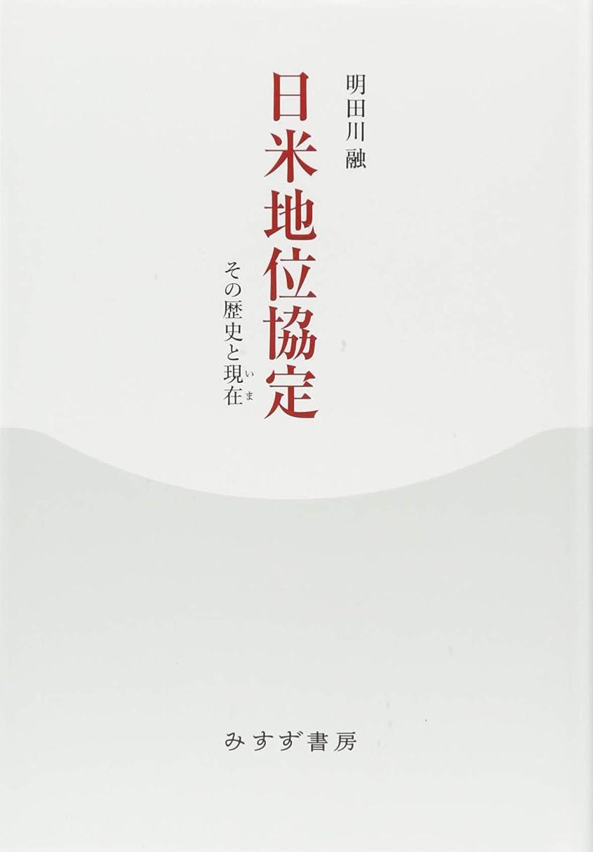 リム菊減衰「戦後」の墓碑銘