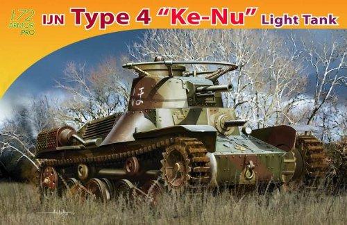 marca Dragon Maqueta de tanque escala escala escala 1 72 (D7404)  venta mundialmente famosa en línea