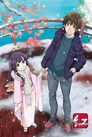 紅 kure-nai DVD