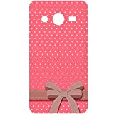Casotec Gift Design Hard Back Case Cover for Samsung Galaxy Core 2 G355H