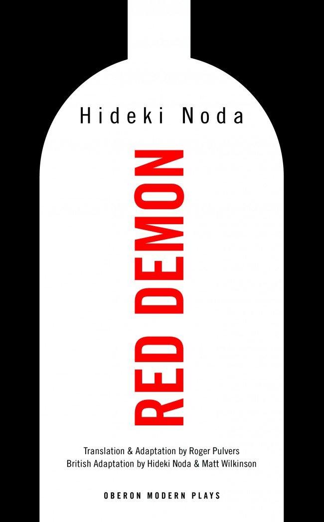 Read Online Red Demon (Oberon Modern Plays) PDF