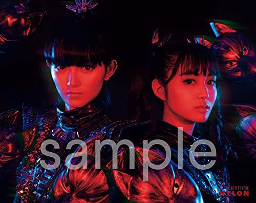NYLON JAPAN 2020年2月号 画像 C