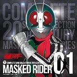Masked Rider 40th 1-Masked Rider