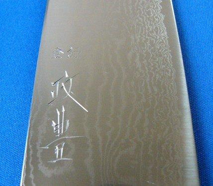 Gyuto-270mm-laminated-steel-MasashiYutaka-kitchen-knife-made-in-Japan