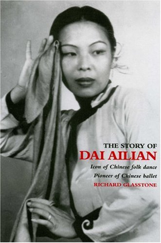 The Story Of Dai Ailian