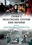 img - for China's Healthcare System and Reform book / textbook / text book