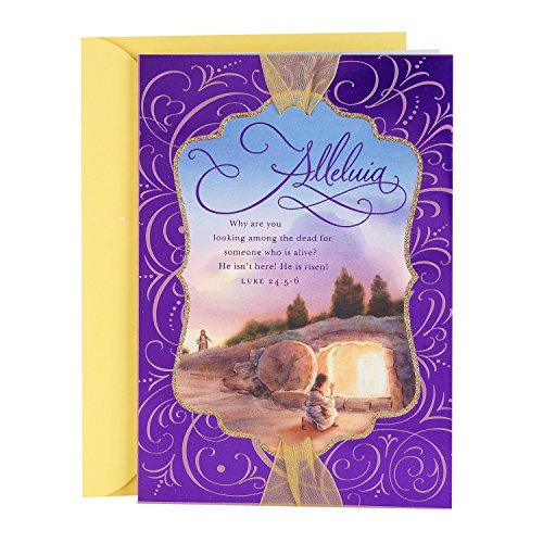 DaySpring Religious Easter Card (Alleluia Empty -