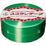 スズランテープ 470m 緑