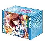 1 X Shiina Kokomi Girlfriend Beta Card Game Character Deck Box Case Holder Collection Vol.187 Shina Anime Girl Friend GF