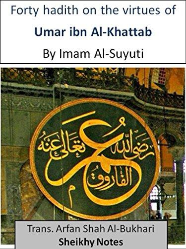 Amazon com: Forty hadith on the virtues of Umar ibn Al