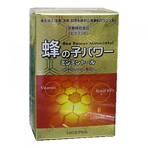 蜂の子パワー ミンミントール 5個セット B00LSHESDE