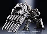 Bandai Tamashii Nations Extender Weapon Set
