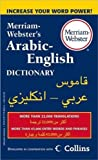 Merriam-Webster's Arabic-English Dictionary, newest edition, mass-market paperback