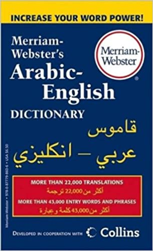 Merriam websters arabic english dictionary newest edition mass merriam websters arabic english dictionary newest edition mass market paperback english and arabic edition bilingual edition fandeluxe Image collections