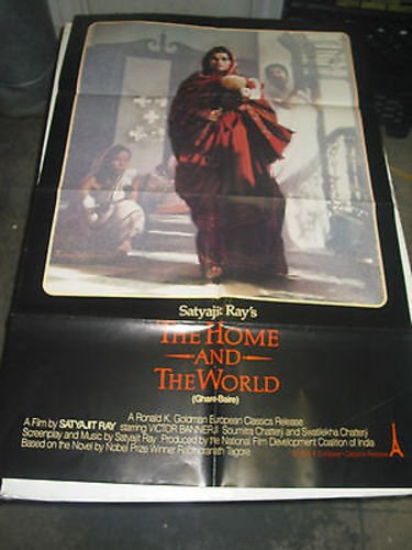 THE HOME AND THE WORLD/ORIG. U.S. ONE SHEET MOVIE POSTER (SATYAJIT RAY)