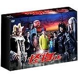 怪物くん DVD-BOX