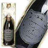 名入れ スパークリングワイン R プレゼント 結婚記念日 結婚祝い 酒 名前入り 彫刻 ワイン(ロジャーグラート・カヴァ・ロゼ 750ml)