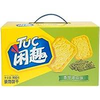 闲趣 休闲零食 礼盒装900g 香焙海苔味(买即赠收纳盒一个)