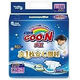 GOO.N 大王 环贴式纸尿裤 尿不湿 甜睡系列 XL24片(适合12-17kg )