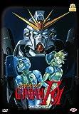 Mobile Suit Gundam F91 - The Movie [Italian Edition]