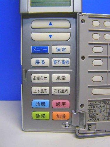 ダイキン エアコンリモコン ARC456A13