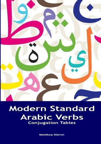 Modern Standard Arabic Verbs  Conjugation Tables