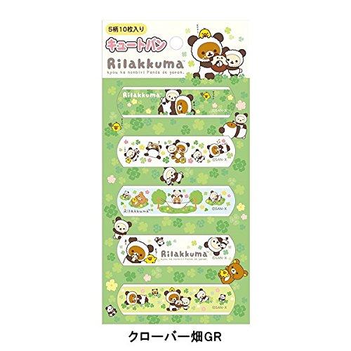 Costumed Characters (San-X Rilakkuma Relax Panda Costumed Adhesive Tape First Aid Bandage (CB26301 Green))