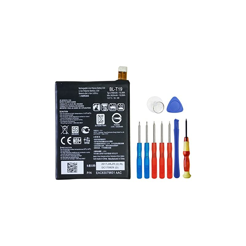 Wee Replacement Battery for Google Nexus